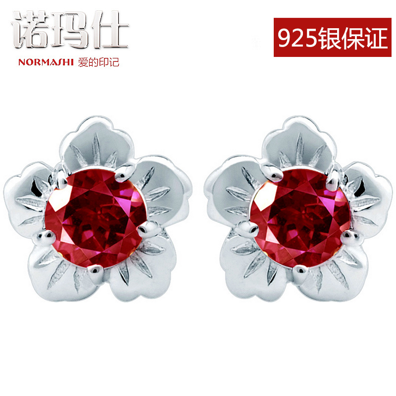 Nuo mashi red sunflowers zircon earrings s925 silver earrings korean fashion female models hypoallergenic earrings