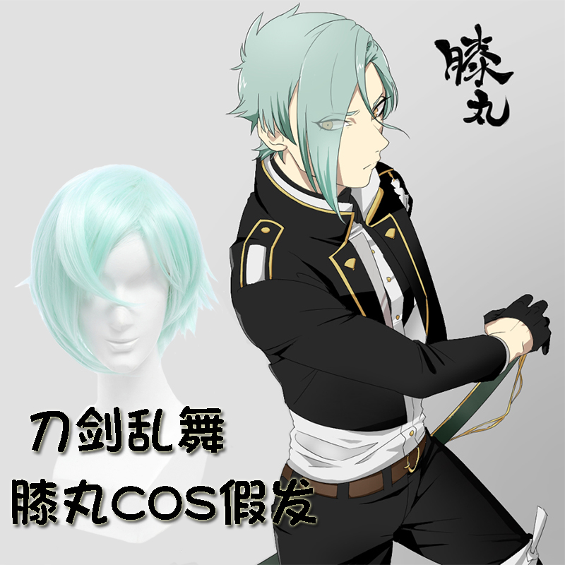 Nuoqi flurry sword anime cosplay knee pill virescent cos. short hair short hair cos