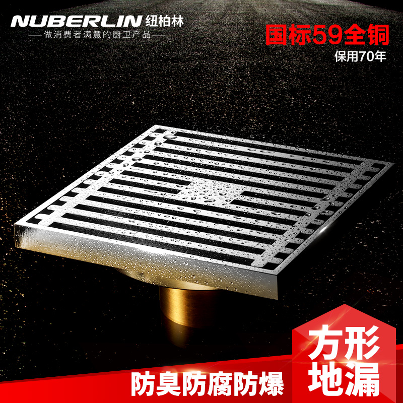 Nurburgring package full of copper bathroom floor drain odor floor drain washing machine drain bathroom floor drain 50