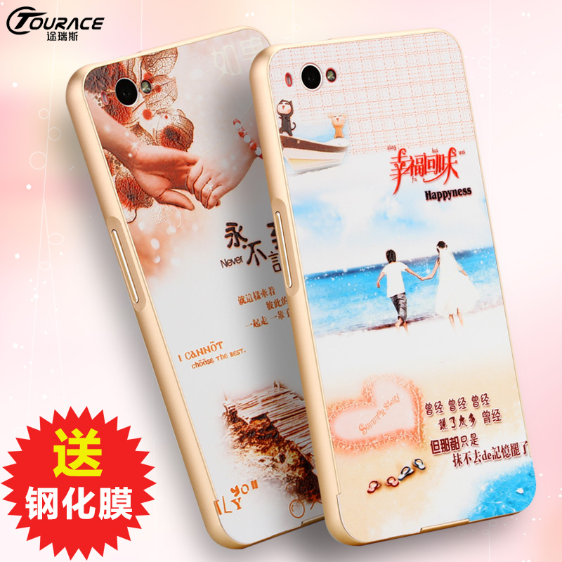 Nut nut hammer phone shell mobile phone shell metal frame mobile phone protective shell after u1 ultra thin cover shell YQ603 yq601