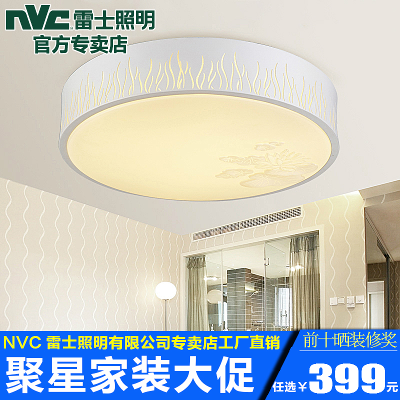 Nvc led ceiling lamp bedroom cozy circular modern minimalist living room lamp bedroom ceiling light study lamp dimmer