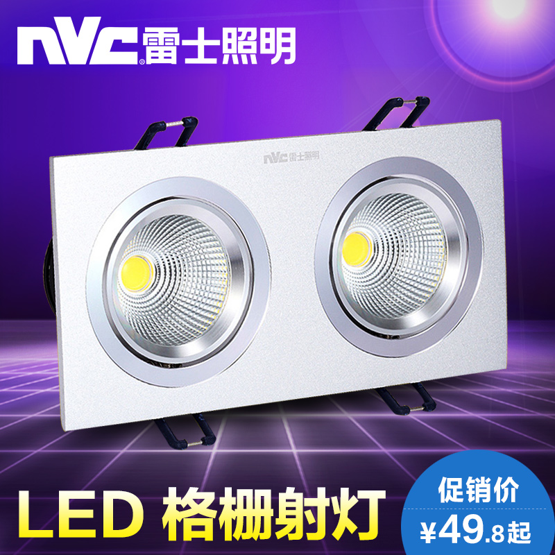 Nvc led spotlights square lights venture headed grille light clothing store a full living room hallway ceiling lights genuine