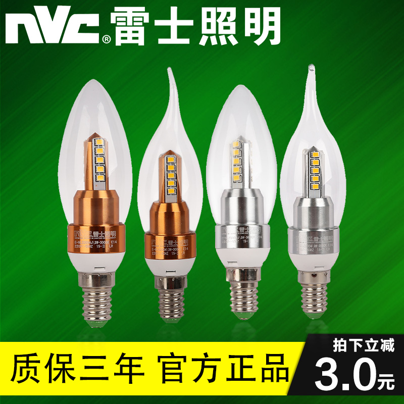 Nvc lighting led candle bulbs pull the tail lamp bulb tip 3we14 screw crystal light bulb energy saving super bright warm yellow