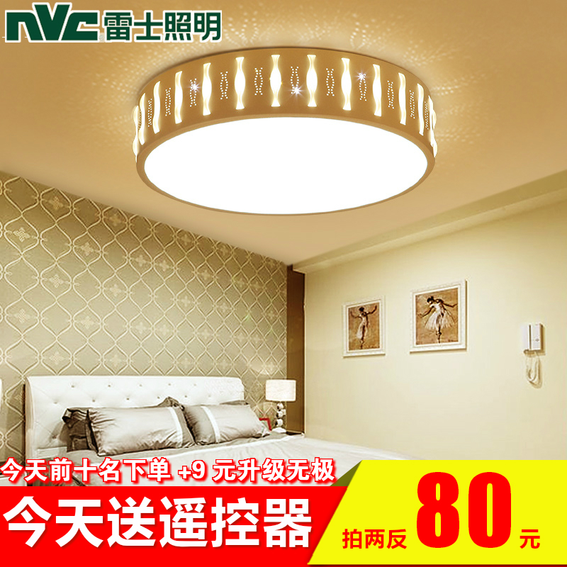 Nvc lighting led ceiling lamp bedroom lamp living room lights dimmable modern minimalist round warm lighting 9060