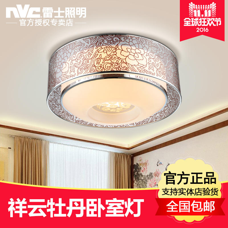 Get Quotations · Nvc lighting led ceiling lights modern minimalist fashion romantic bedroom room lighting ESX9000  sc 1 st  Shopping Guide - Alibaba & China Nvc Lighting China Nvc Lighting Shopping Guide at Alibaba.com