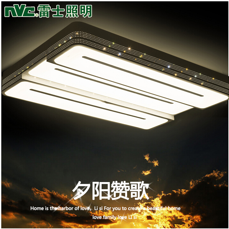 Nvc lighting led ceiling lights with remote rectangular living room lamp bedroom lamp study atmospheric restaurant lighting