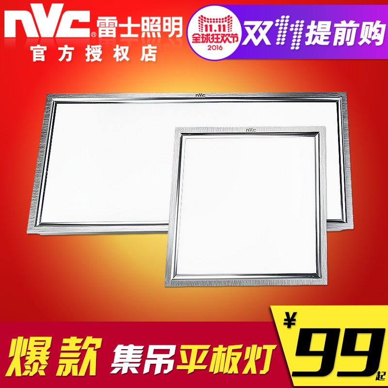 Nvc lighting led lights integrated ceiling panel light lvkou embedded kitchen lights bathroom 30*30/60