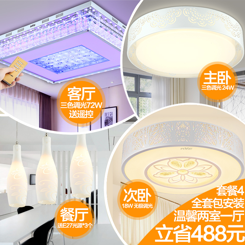 Nvc lighting led rectangular living room lamp crystal lamp ceiling lamp warm atmosphere round the bedroom lamp combo