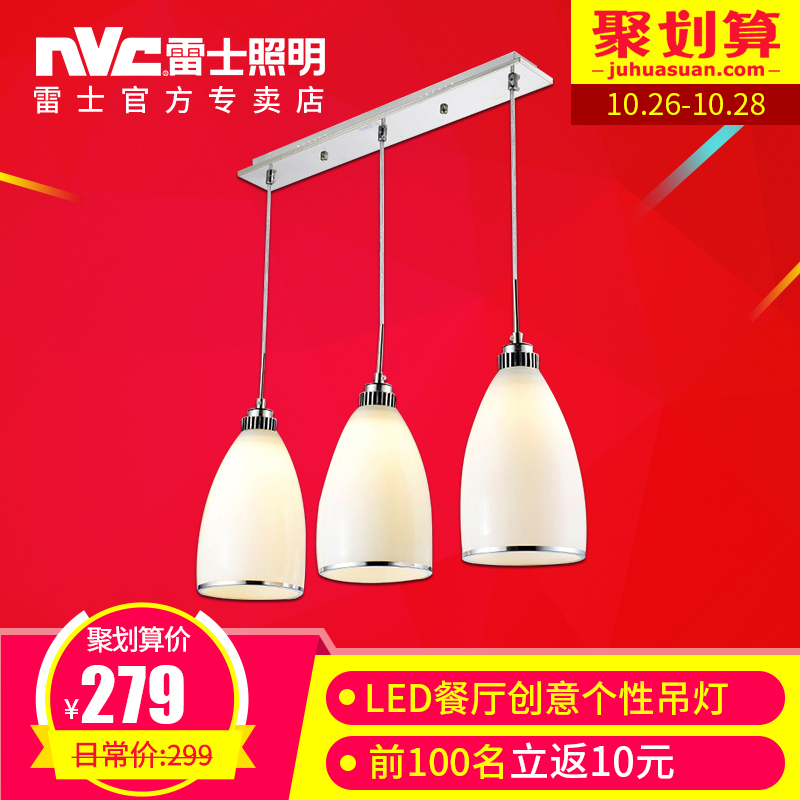 Nvc restaurant lights led pendant lamp three meals chandeliers modern minimalist restaurant bar creative personality