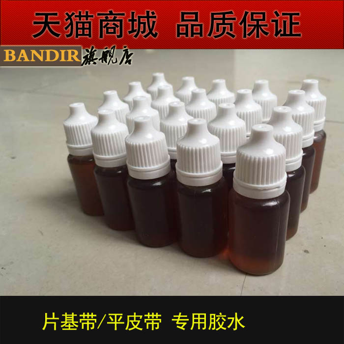 To plastic rubber adhesive glue