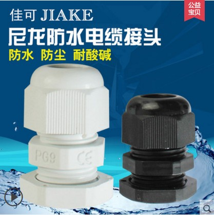 Nylon cable glands cable connector waterproof connector pg21 waterproof connector cable screw lock black and white 100