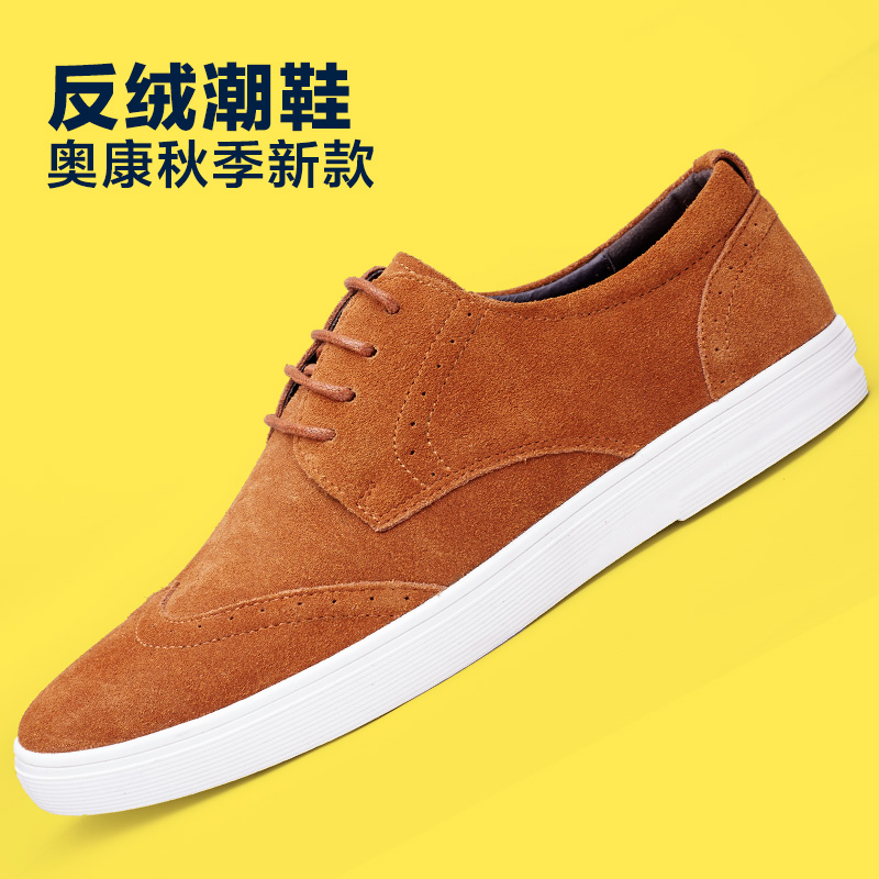 O'connell men's casual shoes spring and autumn new casual leather shoes england suede leather casual shoes board shoes