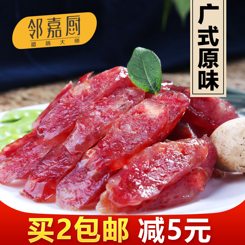O ka kitchen cantonese sausage sausage sweet cantonese style g guangdong specialty handmade authentic farm homemade dried cured salami