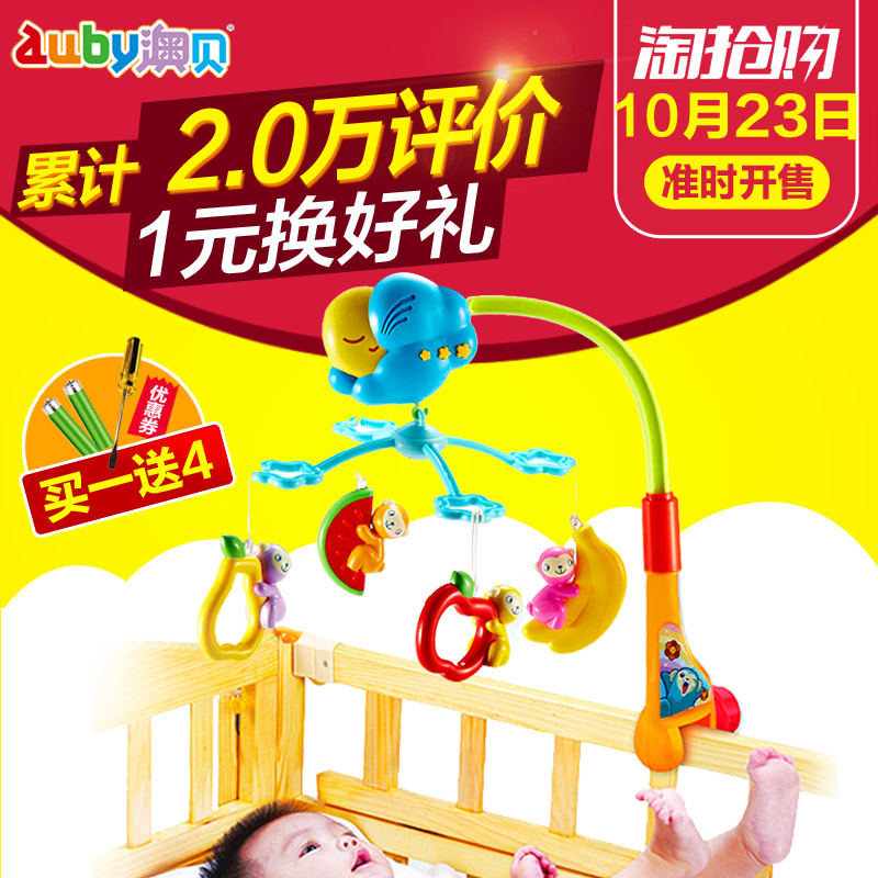 O pui bed bell newborn baby toys 0--3--6--9 months baby 1 years old rattles rotating bed bedside bell bell music