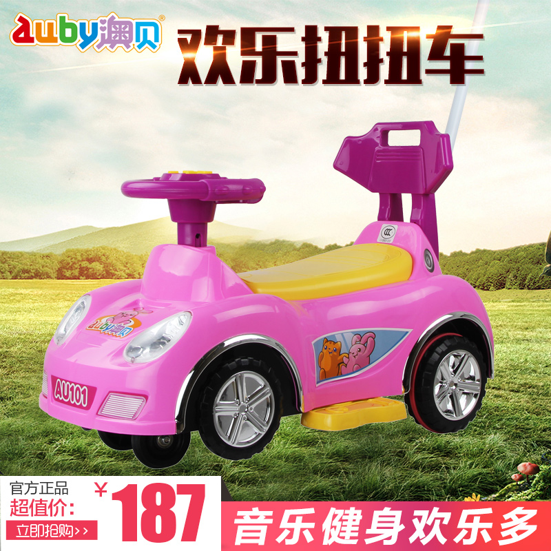 O pui fun music bike stroller four children shilly car yo car new products for children birthday gift