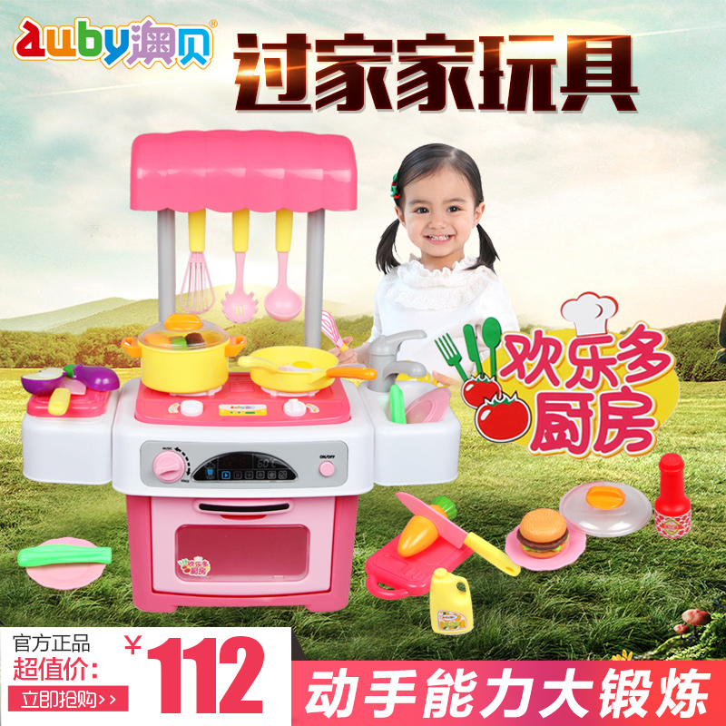 O pui genuine joy multi kitchen years old little girl toy gift for children play house cook cooking toys