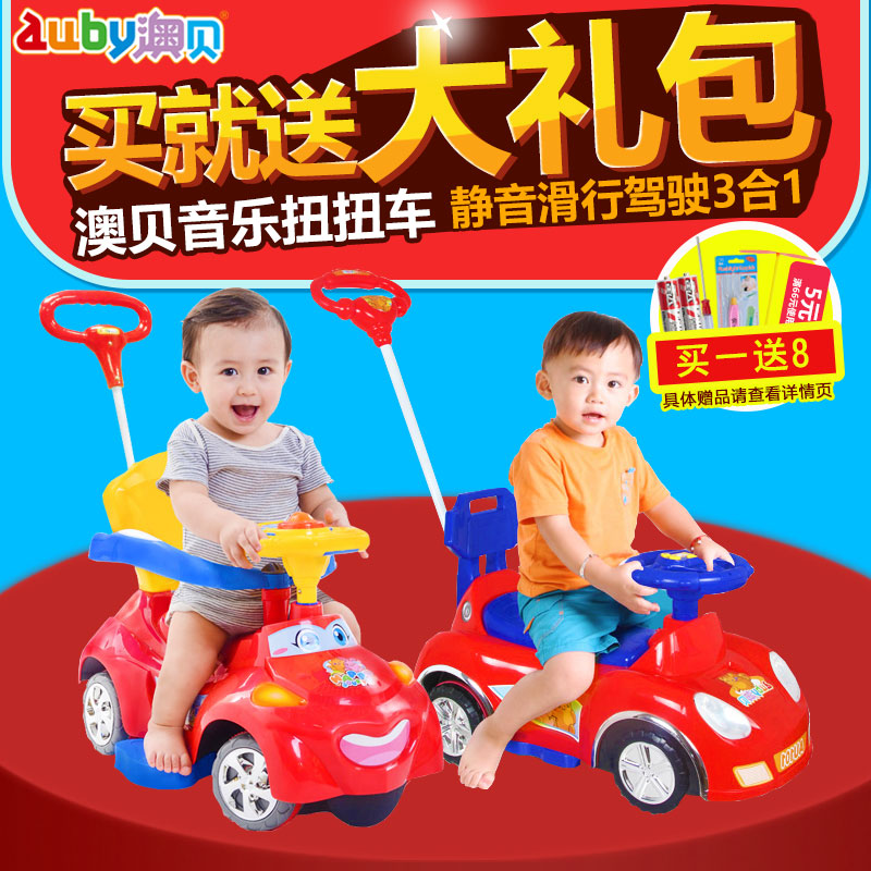 O pui infants and young children pushcart joy swing yo car shilly car with music glide yo baby toy