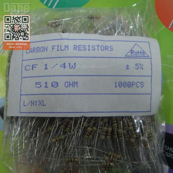 Oahe | 1/2 w carbon film resistors 5% photographed contact customer service remarks conventional semicondutor (500/piece )