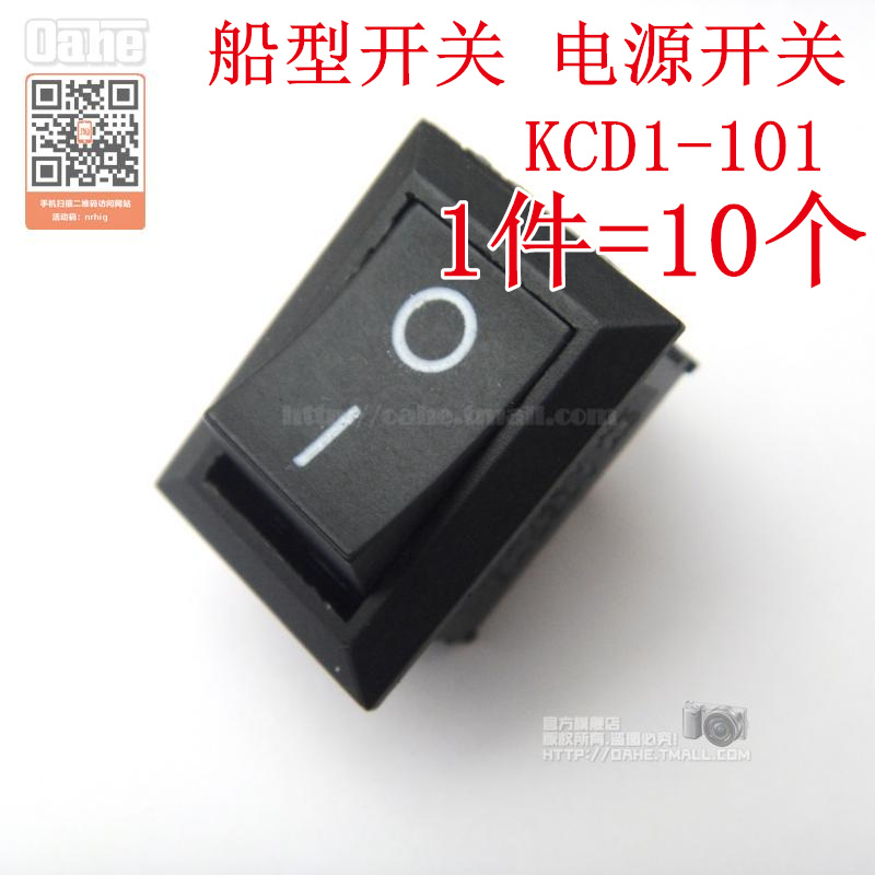 Oahe | rocker switch power switch kcd1-101 black 2 foot 6a/250 v 21*15mm (10 A)