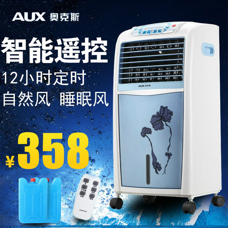 Oaks conditioning fan single cold type cooling fan cooled air conditioning chillers household hot and cold air fan cooling fan small air conditioning
