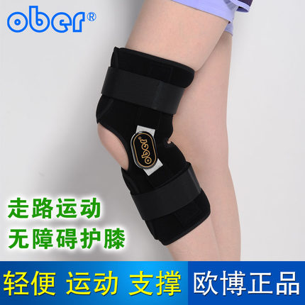 Ober knee brace knee fixed knee ligament injury torn loose sports protective gear genuine