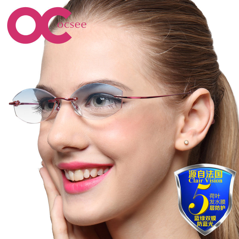 Ocsee titanium superelastic anti blue crystal blue and green brand upscale reading glasses for men and women double membrane can be bifocal