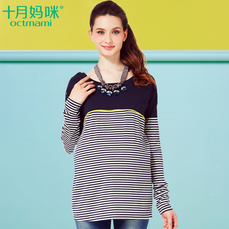 October mummy maternity autumn new striped long sleeve knit shirt may lactation breastfeeding clothes for pregnant women t-shirt