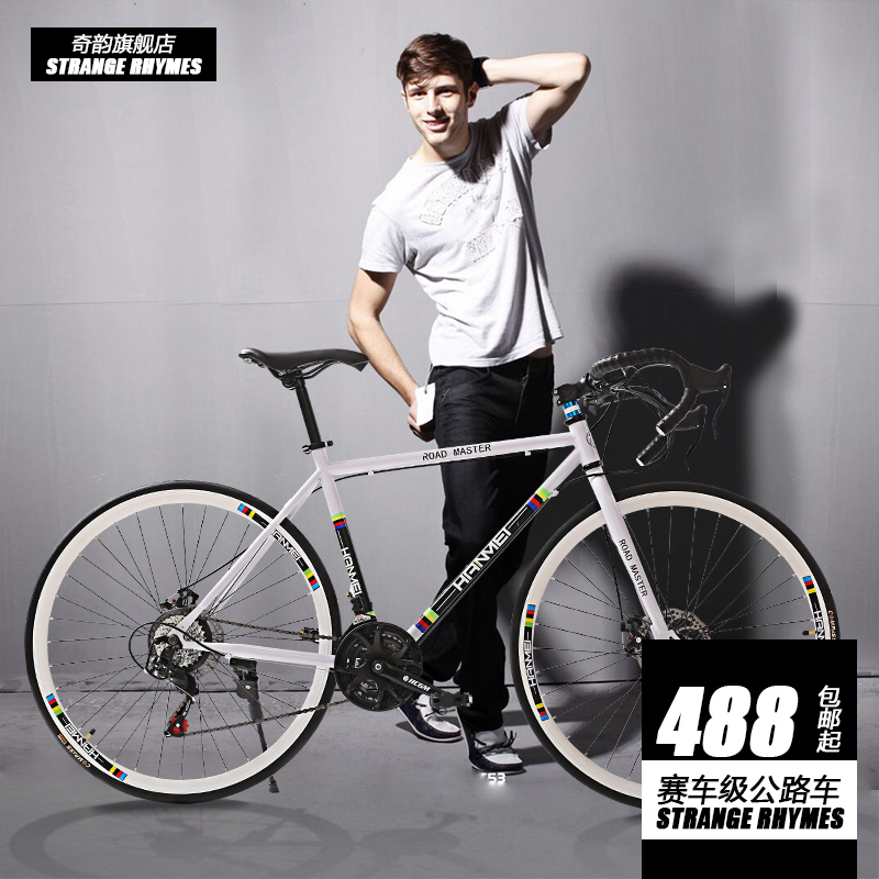 Odd rhyme breaking wind bent the road bike 21/24 speed bicycle student car road racing gear for men and women