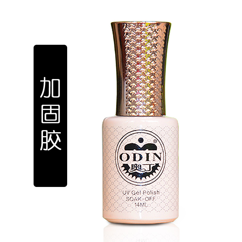 Odin odin backing qq phototherapy a barbie nail glue nail supplies diamond reinforced plastic 14 ml