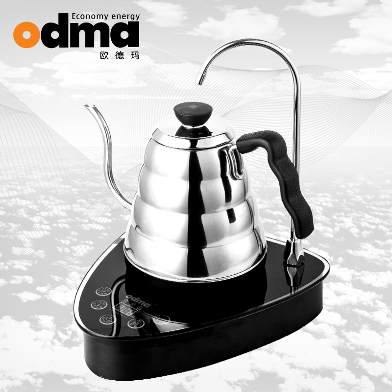Odma/oude ma SJB1 automatic hydro electric kettle stainless steel electric kettle kettle to boil water special Price