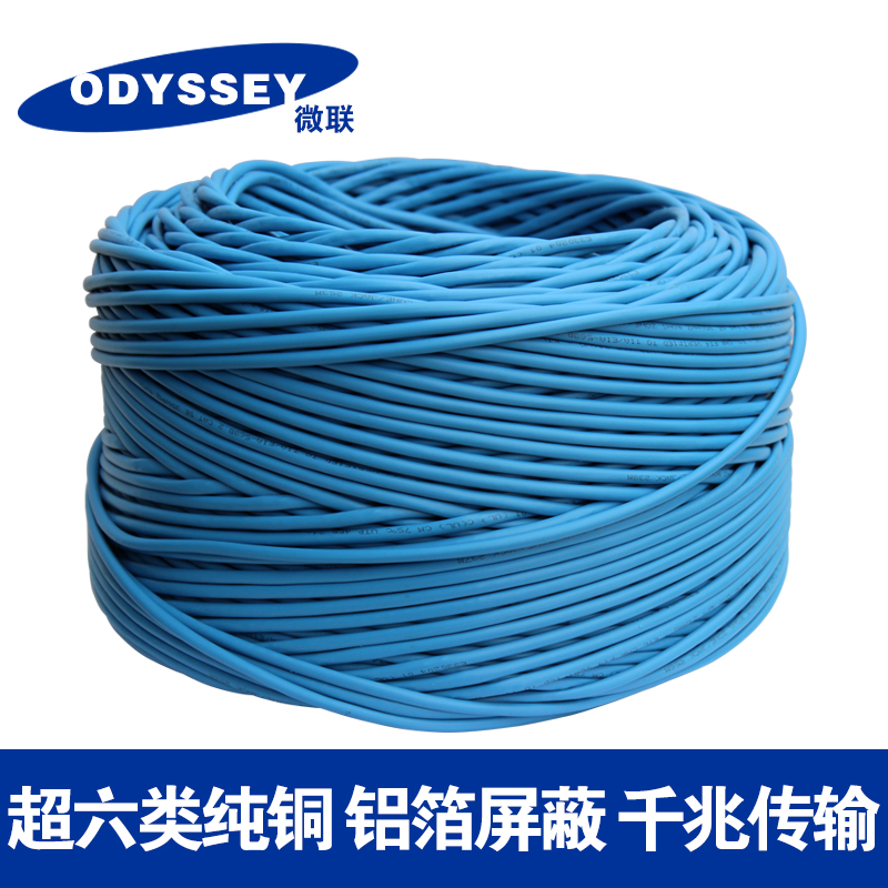 Odyssey super six shielded copper pairs finished gigabit ethernet category 6 computer 100 m 300 m outdoor network cable