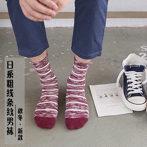 Of shao new japanese male striped socks thick lines engraved poem men fall and winter college wind retro tube socks in cotton jacquard socks