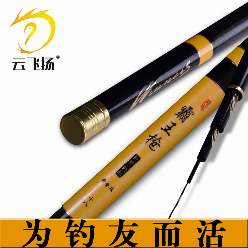 Of the barbels japanese imports of carbon ultralight rod superhard 28 tune fishing rod fishing rod fishing rod carp rod big thing green fishing rod