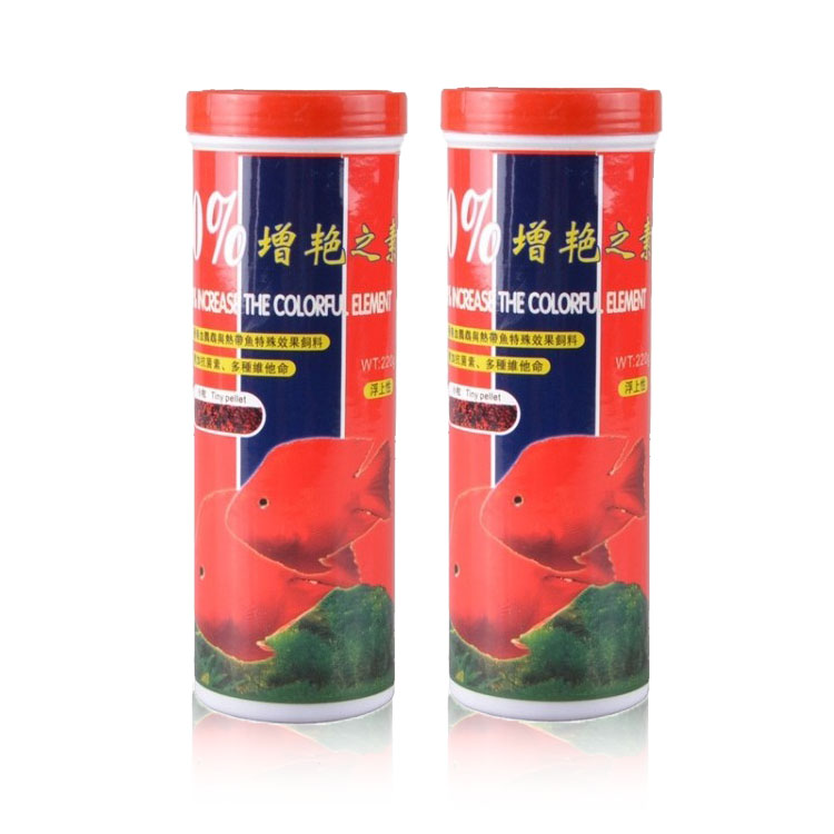 Of the prime enriched blood parrot fish rich 220g  q of and other tropical fish enriched feed fish food pellets