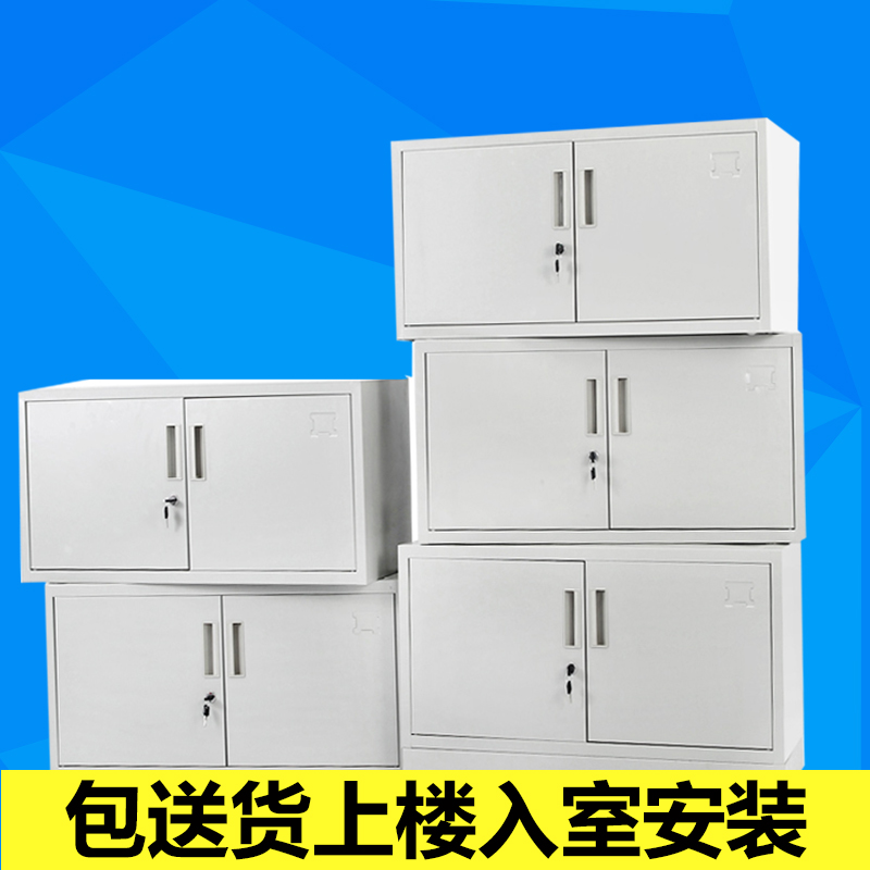 Office furniture file cabinet split five sections cabinet file cabinet documents office iron leather book cupboard