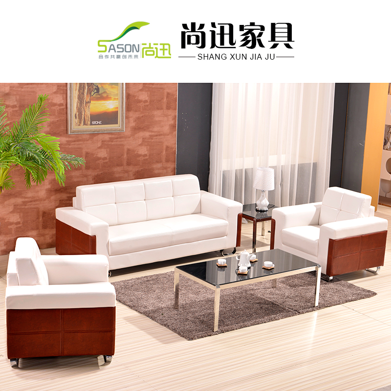 Office furniture office sofa table combination of three bits leather sofa minimalist modern business reception will be off the region