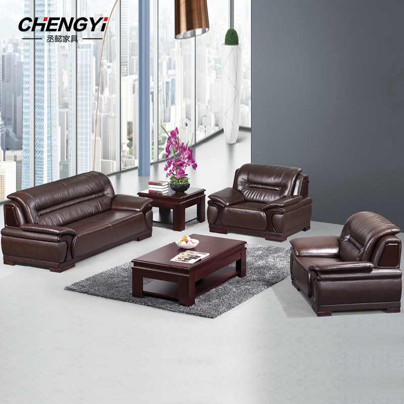 Office sofa minimalist modern leather sofa reception parlor sofa office sofa table combination