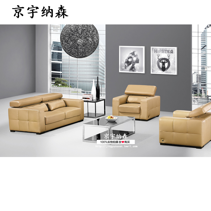 Office sofa table three digit combination of modern parlor to discuss the ceos office sofa parlor sofa minimalist