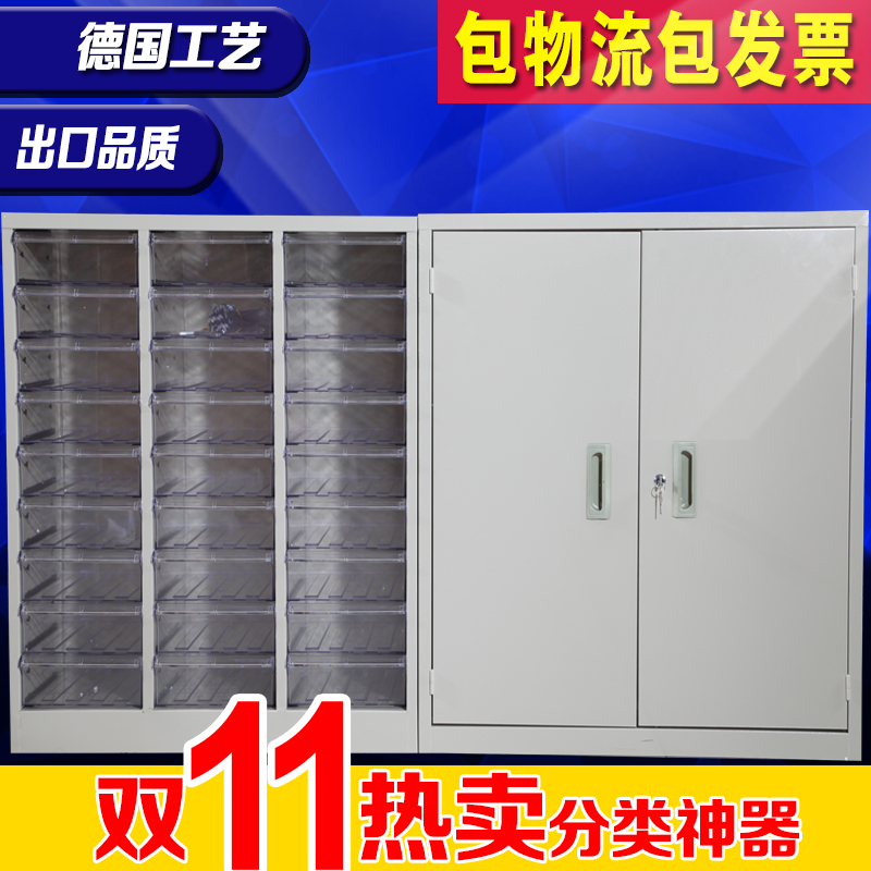 Office tiger 27 pumping/54 pumping parts cabinet drawer finishing cabinet file cabinet with doors of information bill/ A4 efficiency cabinet