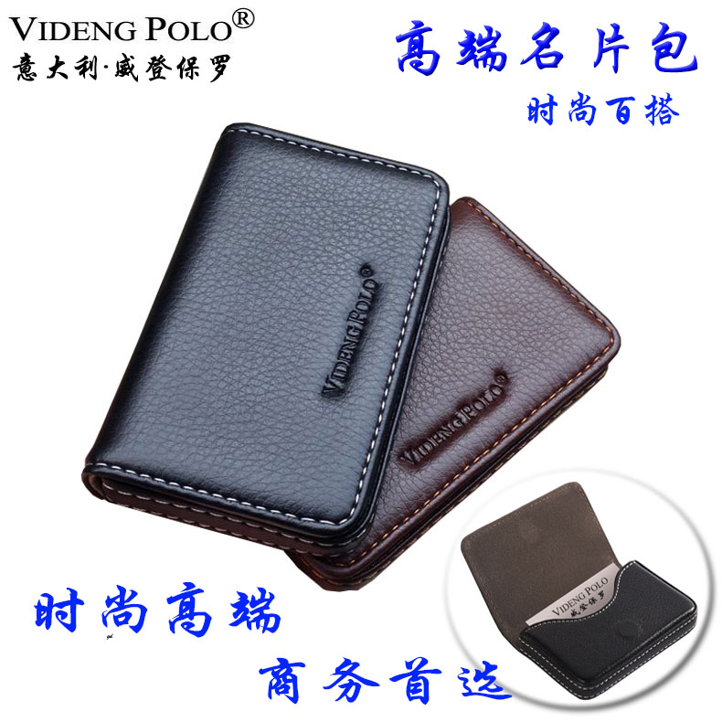Official authentic polo fashion wild ms. upscale men's business card case card holder card package business card holder creative
