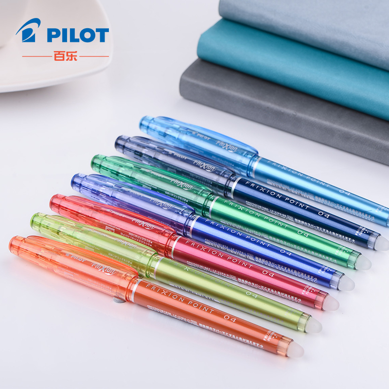 Official direct 0.4mm japan pilot tupper friction friction lf-22p4 tupper erasable pen ball pen
