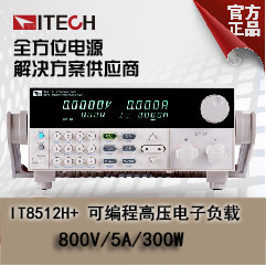 [Official flagship store] itech/itech programmable dc electronic load IT8512H +