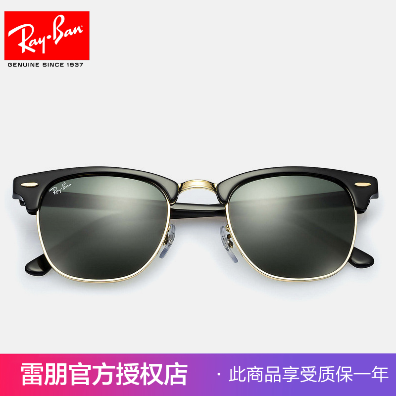 6a92435966 Buy Rayban ray ban glasses frame men and women retro tortoiseshell glasses  frame glasses with myopia star models models rb5154 in Cheap Price on  Alibaba.com