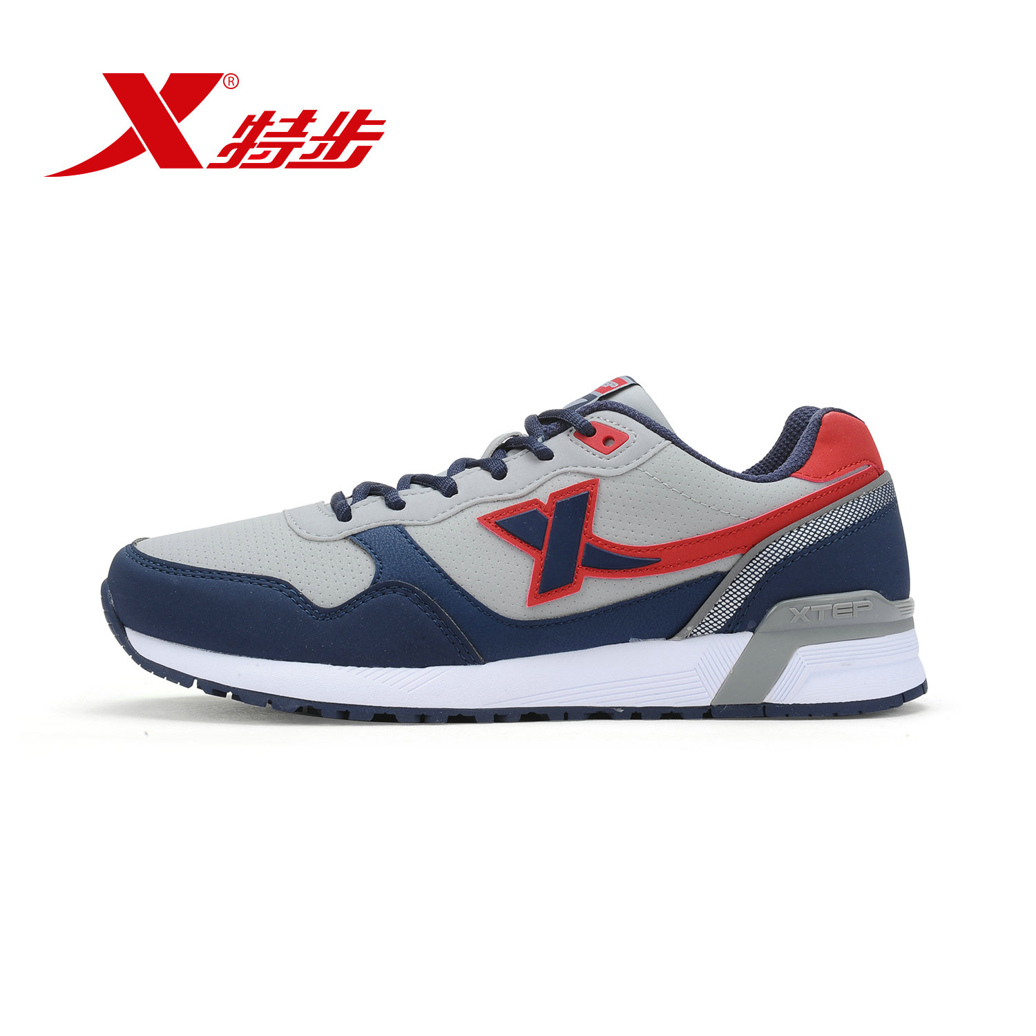 [Official] xtep men's casual sports shoes 2016 new fall fashion wild comfortable casual shoes men