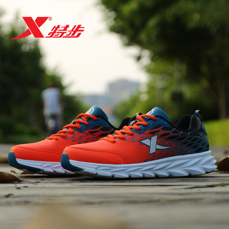 [Official] xtep men's sports shoes running shoes new autumn and winter men's casual shoes wearable lightweight men's running shoes