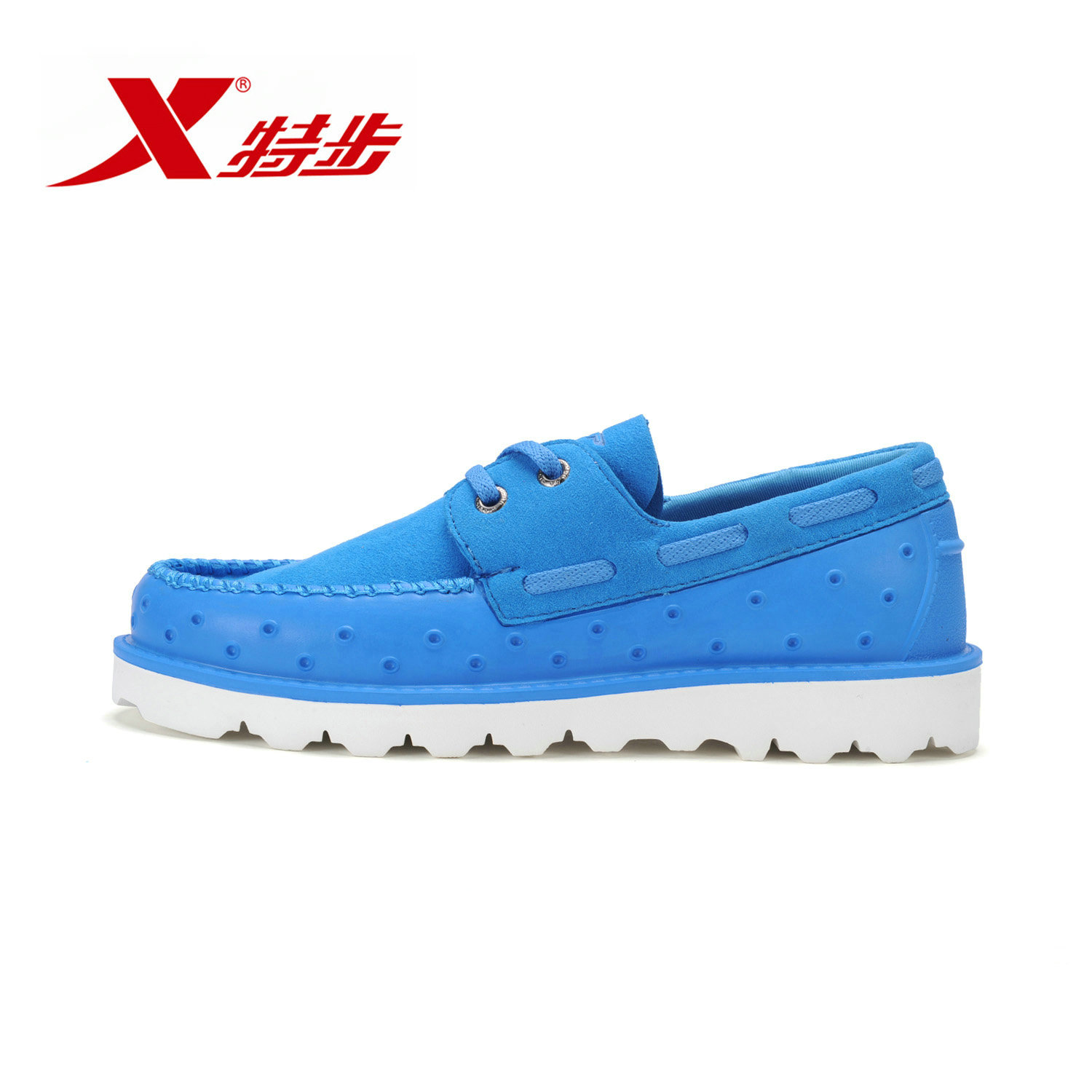 [Official] xtep xtep authentic shoes new men's wear and fashion casual sports shoes breathable and comfortable sports shoes