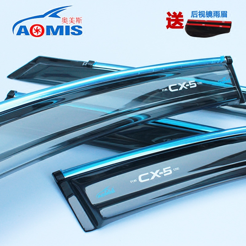 Ogilvy adams mazda cx-7 cx-4/cx-5/m5/m6 core wing thick transparent injection molding rain shield car rain eyebrow
