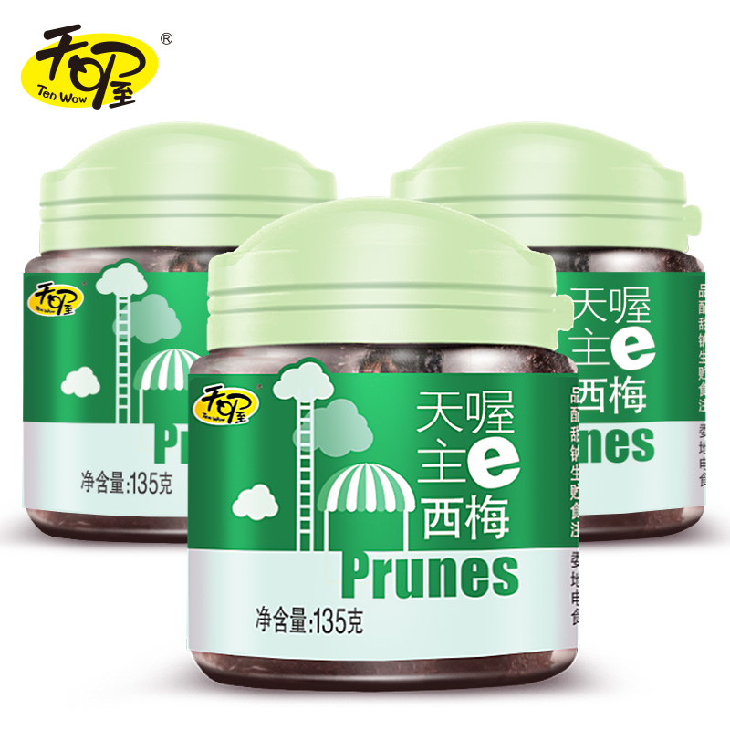 [Oh 135gx3 cans] preserved flesh fresh prunes prunes snack canned