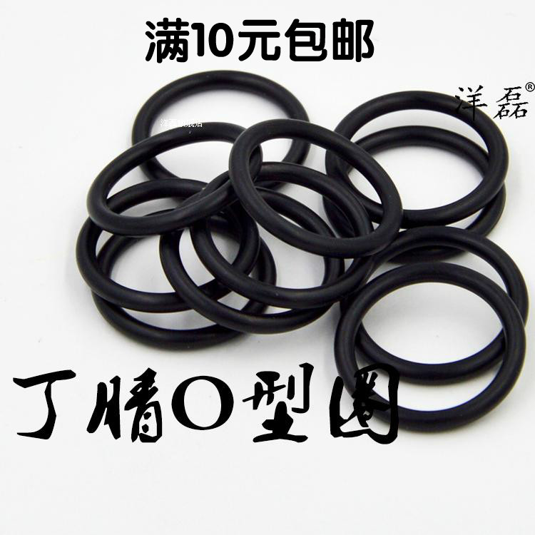 Oil seal nbr nitrile rubber o ring inner diameter of the outer diameter 12--22*3.5
