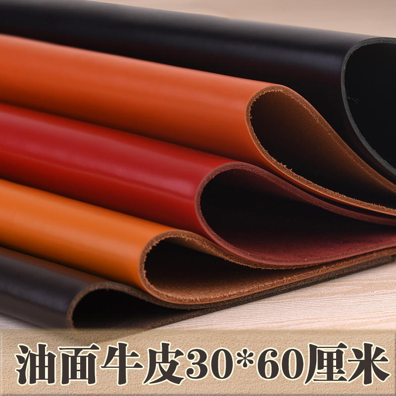 Oil wax leather cowhide leather cowhide leather diy handmade leather leather cowhide retro glossy oil 30*60 cm